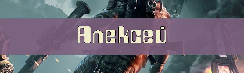Ники для имени Алексей