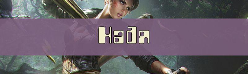 Ники для имени Надя