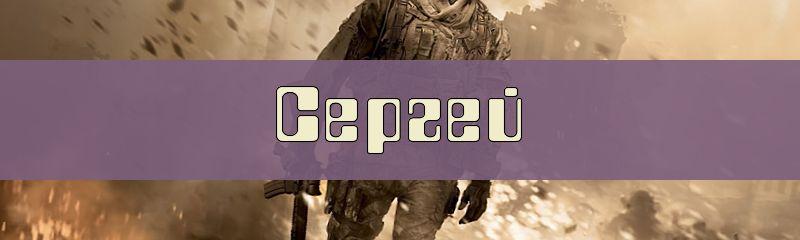 Ники для имени Сергей